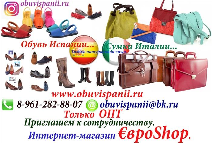 474779038eca Детские ШАПКИ - ШЛЕМЫ Sokoke-kids оптом от производителя ...